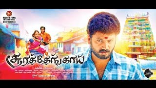 Soorathengai Movie Trailer HD