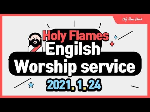 2021년 1월 24일 차세대온라인예배-영어예배