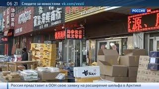 Российско-китайские отношения: фабрика мира закупает продукты из России