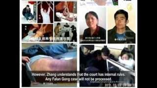 Follow us on TWITTER: http://twitter.com/cnforbiddennews Like us on FACEBOOK: http://www.facebook.com/chinaforbiddennews...