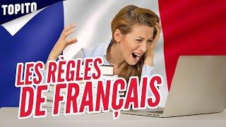 Video Top 5 des règles de français compliquées et insupportables MP3, 3GP, MP4, WEBM, AVI, FLV Juni 2017
