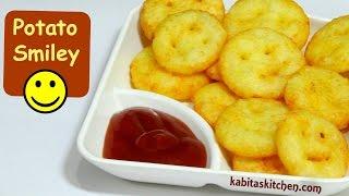 Potato Smiley Recipe | Cheesy Potato Smiley Recipe | How to Make Potato Smiley | KabitasKitchen