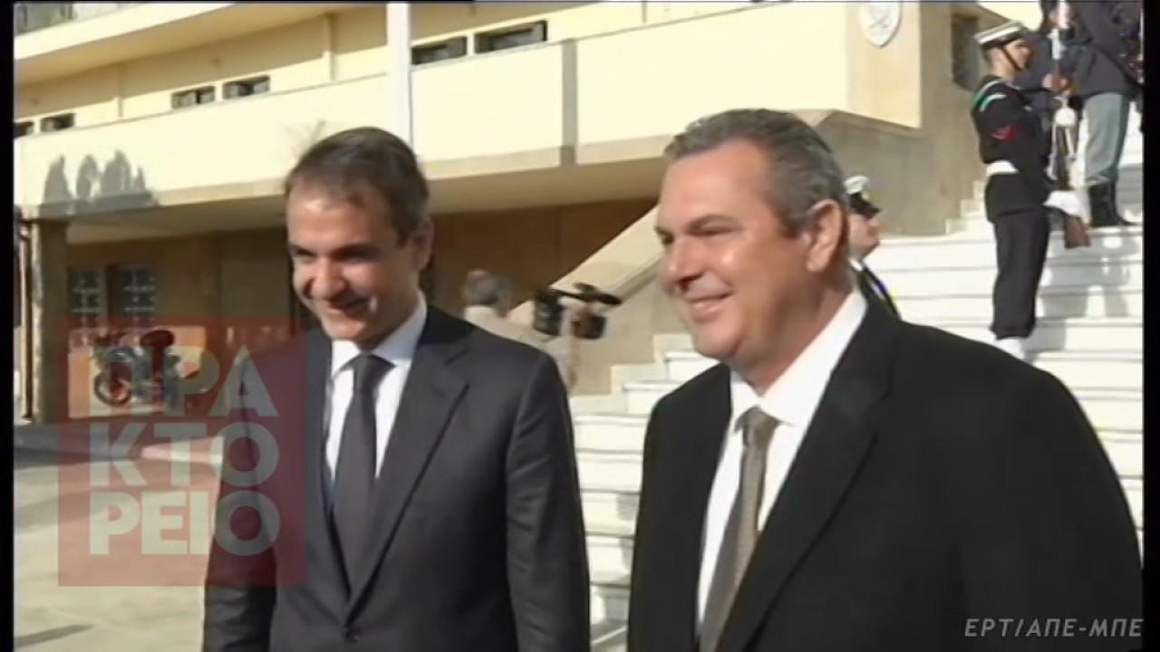 Κ. Μητσοτάκης: Οι Ένοπλες Δυνάμεις ενισχύουν το διεθνή ρόλο της χώρας