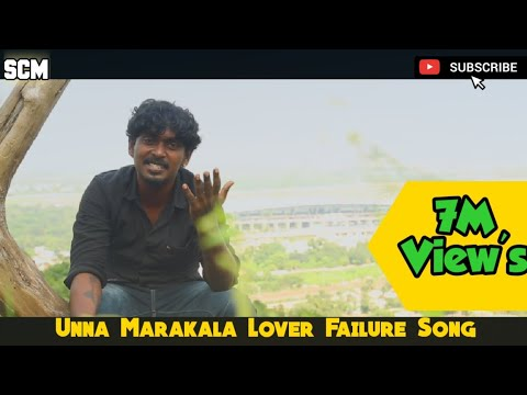 Video unna marakala Idhayam Thudikala | Gana Sudhakar Love Failure Song...... download in MP3, 3GP, MP4, WEBM, AVI, FLV January 2017