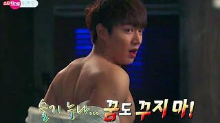 Video [HOT] 섹션 TV - 이민호, '꽃보다 남자' 다시 못 봐 '오징어 될 것 같아..' 20150118 MP3, 3GP, MP4, WEBM, AVI, FLV April 2018