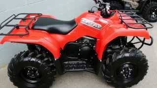 8. Brand New 2013 Yamaha Grizzly 350 4X4 Automatic ATV