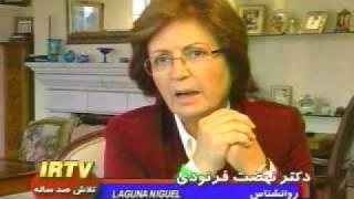 تلاش صد ساله ملت ایران از زبان دکتر نهضت فرنودی -- به کوشش علی لیمونادی