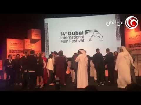 شاهد لحظة فوز منحة البطراوي بجائزة أفضل ممثلة بمهرجان دبي