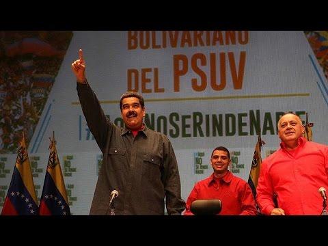 Βενεζουέλα: Διεθνής πρωτοβουλία για την έναρξη «εθνικού διαλόγου»