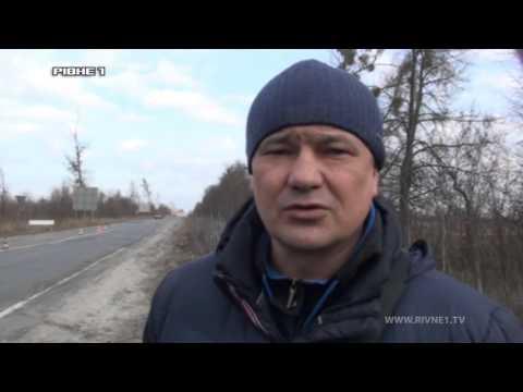 Рівненщина долучилась до блокади російських вантажівок [ВІДЕО]