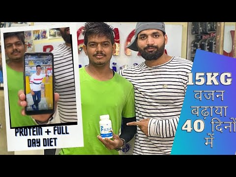 Weight Gain Tips | 15kg Weight Gain Result by Pahal Nutrition