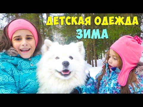 Premont зима 2017 - 2018 | Костюмы Комбинезоны Куртки - Одежда для мальчи… видео