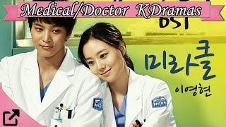 Video Top 10 Medical-Doctor Korean Dramas 2016 (All the Time) MP3, 3GP, MP4, WEBM, AVI, FLV April 2018