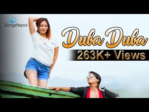 Duba Duba