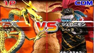 Video Daikaiju Battle Ultra Coliseum DX - Narse vs Geronimon MP3, 3GP, MP4, WEBM, AVI, FLV November 2018