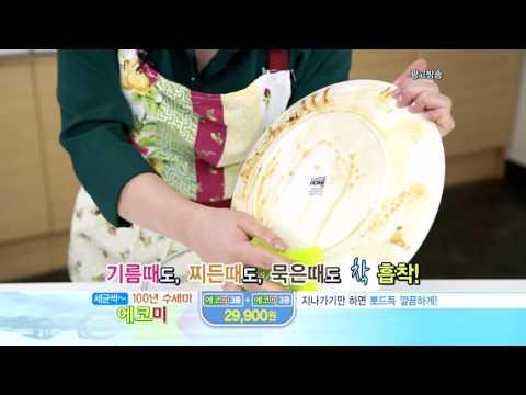 KOREA ORIGIN ECOMI SILICONE ECO SCRUBBER Multi-cleaning Master - Heart Shape 2 Pcs (FREE + 1 Pcs)