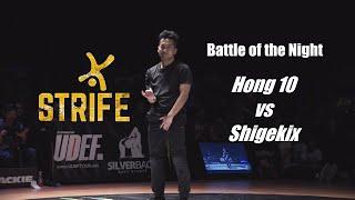 Video Battle of the Night | Hong 10 vs Shigekix | Silverback Open 2015 | UDEFtour.org x Strife | Top 16 MP3, 3GP, MP4, WEBM, AVI, FLV Desember 2017