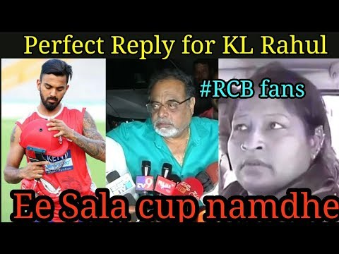 Video Epic reply😂 for KL Rahul and Karun Nair from ambreesh and Shakila masthani | Ee sala cup namde 😂 download in MP3, 3GP, MP4, WEBM, AVI, FLV January 2017
