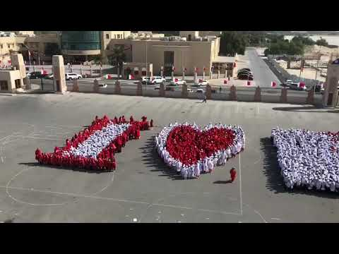 Video Indian School Bahrain on National Day 2017 download in MP3, 3GP, MP4, WEBM, AVI, FLV January 2017