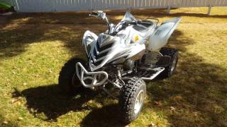 1. 2007 Yamaha Raptor 700 GYTR Edition