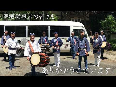 横浜都筑太鼓『躍動』/神奈川「バーチャル開放区」の画像