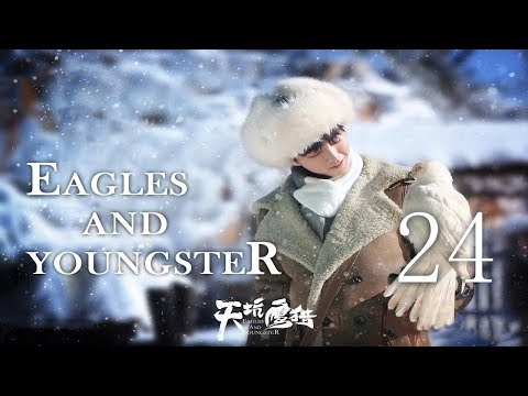 Eagles And Youngster 24(karry Wang,wen Qi)