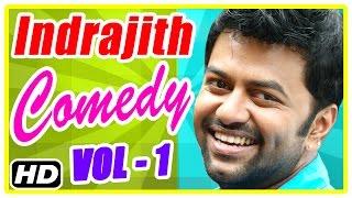 Video Indrajith Sukumaran Comedy scenes | Vol 1 | Fahad Fazil | Prithviraj | Jayasurya | Kunchako Boban MP3, 3GP, MP4, WEBM, AVI, FLV Mei 2018