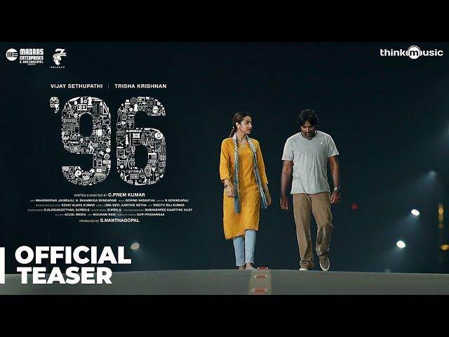 96 Tamil movie Teaser