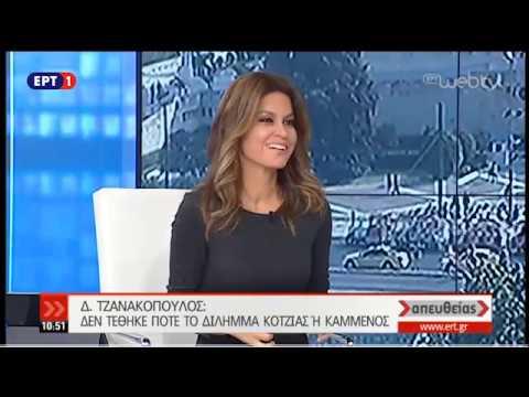 Δ. Τζανακόπουλος: Σαφής και αταλάντευτος πολιτικός στόχος η υλοποίηση της Συμφωνίας των Πρεσπών