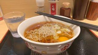 Review: Japan Ramen Noodles