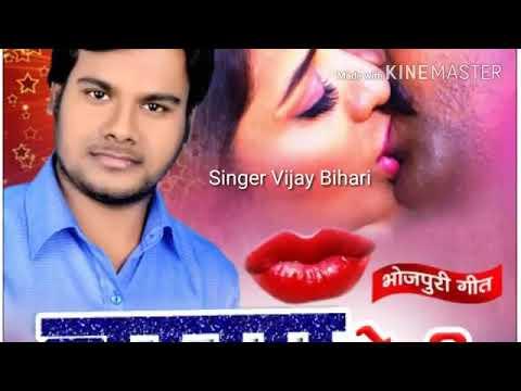 Video Bhojpuri gana download in MP3, 3GP, MP4, WEBM, AVI, FLV January 2017