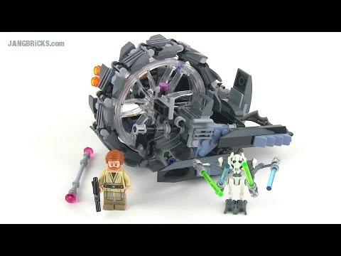 """Конструктор LEGO Star Wars 75040 """"Колесная машина генерала Гривуса"""""""