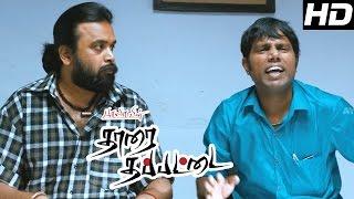 Video Tharai Thappattai Tamil Movie | Scenes | Sasikumar and Amuthavanan found a new dancer| Sasikumar | MP3, 3GP, MP4, WEBM, AVI, FLV Desember 2018