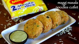 full recipe: http://hebbarskitchen.com/maggi-masala-noodles-cutlet-recipe/download android app: https://play.google.com/store/apps/details?id=com.hebbarskitchen.android&hl=endownload iOS app: https://itunes.apple.com/us/app/id1176001245Email – hebbars.kitchen@gmail.comWebsite – http://hebbarskitchen.com/Facebook – https://www.facebook.com/HebbarsKitchenTwitter – https://twitter.com/HebbarsKitchenPinterest – https://www.pinterest.com/hebbarskitchen/plus one – https://plus.google.com/103607661742528324418/postslinkedin - https://in.linkedin.com/in/hebbars-kitchen-b80a8010ainstagram - https://www.instagram.com/hebbars.kitchen/tumblr - http://hebbarskitchen.tumblr.com/twitter - https://twitter.com/HebbarsKitchenMusic:https://soundcloud.com/del-soundnoodles cutlet recipe  maggi masala noodles cutlet  veg noodles cutlet with detailed photo and video recipe. an ideal snack recipe prepared from the popular 2 minutes maggi masala noodles with boiled and mashed potatoes and sweet corn. it is an ideal party snack, loved by both kids and adults which can also be served in kids tiffin box recipe.noodles cutlet recipe  maggi masala noodles cutlet  veg noodles cutlet with step by step photo and video recipe. noddles cutlet is a popular street food recipe which is typically prepared with chinese noodles with other indo chinese ingredients. however this recipe is an improvised version prepared with favourite maggi masala noodles which is later stuffed with boiled aloo and sweet corn. it is typically enjoyed as evening tea time snack, but can also be used as patties to prepare veg burger.
