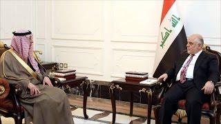 ماذا يفعل بالمنطقة الخضراء؟ وزير الخارجية السعودي في بغداد في زيارة سرية مفاجئة