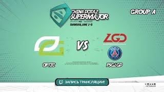 OpTic vs PSG.LGD, Super Major, game 1 [Eiritel]