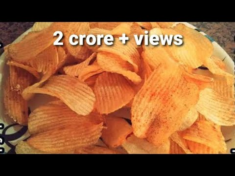 Homemade potato chips||ना धुप में सुखाने का टेंसन ना उबलने की जरुरत झटपट बनने वाला चिप्स  |