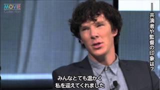 ベネディクト・カンバーバッチ/『スター・トレック イントゥ・ダークネス』記者会見