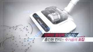 video thumbnail KONIMAX Anti Dust Mite Cleaner Power Head youtube