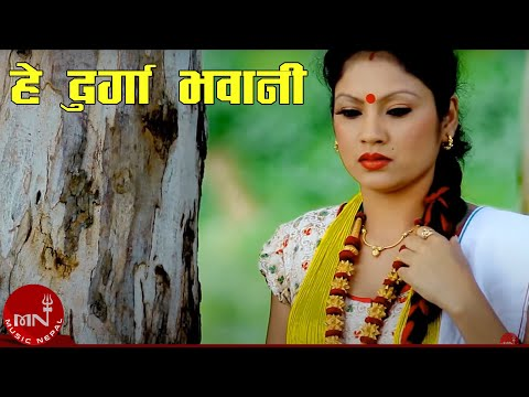 He Durga Bhawani Dashain Song HD by Khuman Adhikari and Kalika Roka