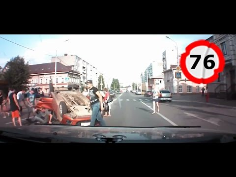 Car Crash Compilation # 76 || �������� ��� � ������ ���� 2014
