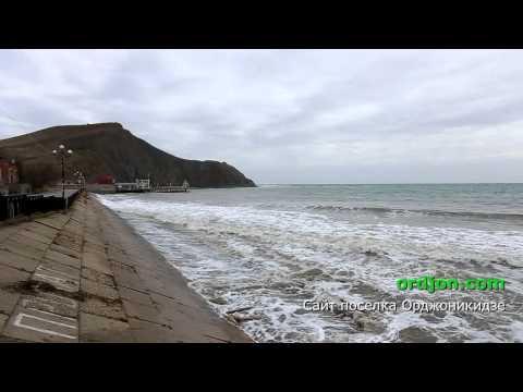 Название Видео - 3-е февраля, небольшой шторм в Орджоникидзе