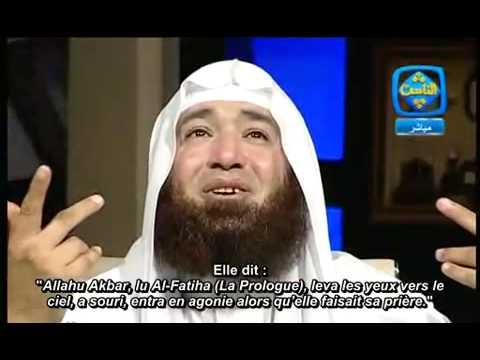 Mahmoud Al-Masry  Preservez vos Meres