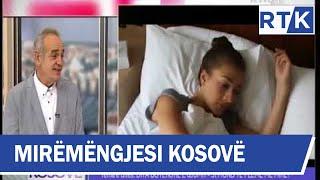 Mysafiri i Mëngjesit - Sami Rexhepi 16.03.2018