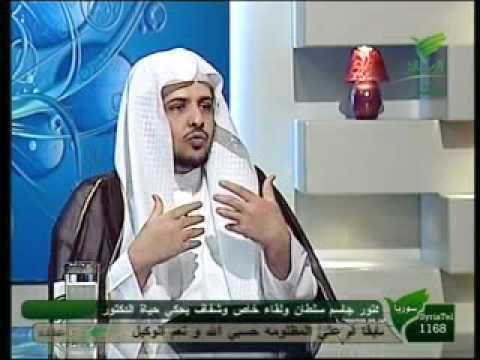 نصيحة د. خالد المصلح لمن أرادت أطفال الأنابيب
