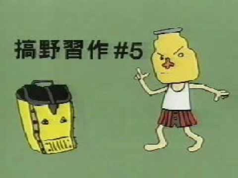 香港廣告: san miguel生力清啤(攪孭野背囊 ...
