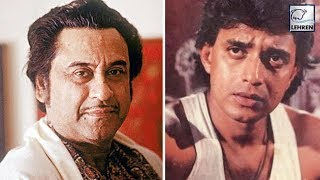 When Kishore Kumar STOPPED Singing For Mithun Chakraborty | Lehren Diaries