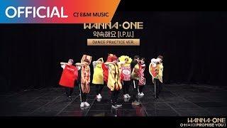 Video Wanna One (워너원) - 약속해요(I.P.U.) Practice Ver. MP3, 3GP, MP4, WEBM, AVI, FLV Maret 2018