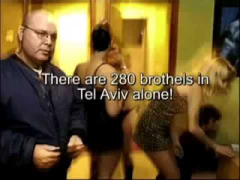 زب اسرائيلى