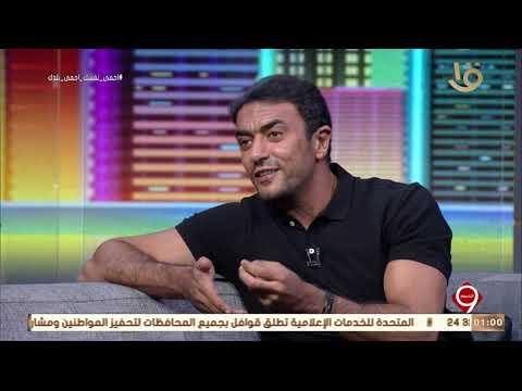 """بعد تجسيده """"عشماوي"""" في """"الاختيار""""..أحمد العوضي يوضح موقفه من الشتائم والتهديدات"""